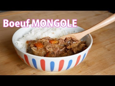 boeuf-mongole-à-la-mijoteuse-ou-cookeo