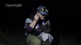 На рыбалку, к Ханке поближе... Ночная уха...