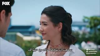 سيلين وديمير اغنيه ختم // حالات واتس اب // mühür مترجمه للعربيه