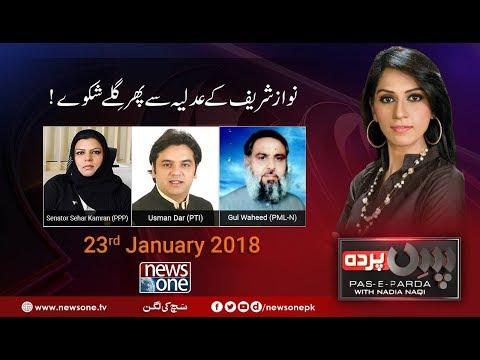 Pas E Parda - 23-January-2018 - News One