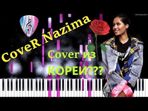 Nazima, Валерия - Тысячи историй (Cover Version) KOREA 2020!
