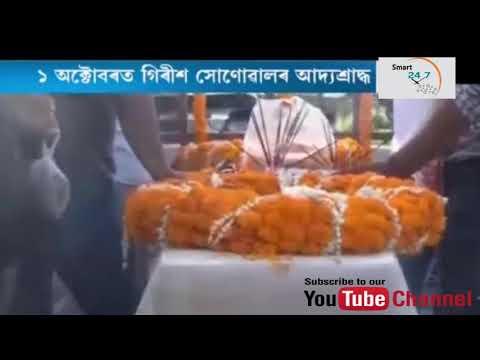 C.M Sarbananda Sonowal crying