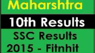 Maharashtra SSC results 2015 mahresult nic in Mah 10th result Name wise