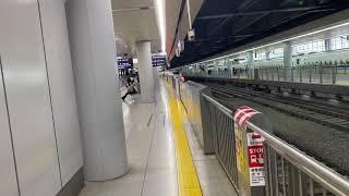JR  N700S試運転  品川駅発車