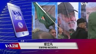 """【章立凡:""""让领导先走""""是对独裁者的一种警告】1/8 #时事大家谈 #精彩点评"""