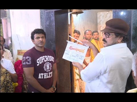 Punithrajkumar, Kirik Party Saanvi Next Film  Anjani Putra