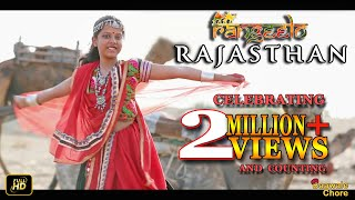 ⁠⁠⁠New Rajasthani Song 2017 | RANGEELO RAJASTHAN | BAAWALE CHORE| IRFAN KHAN | New Hindi Song 2017