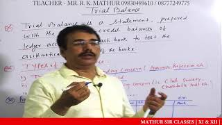 Definition of Trial balance | Accountancy video | Mathur Sir Classes