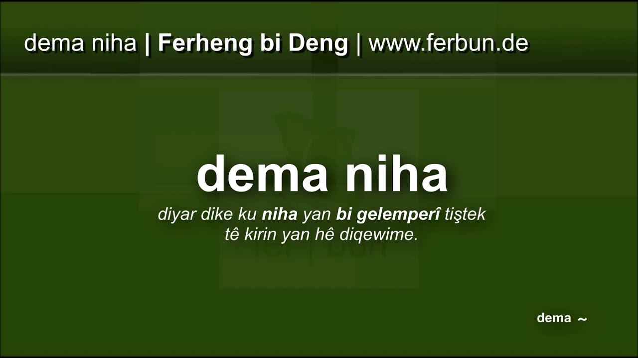 Dema niha | Ferheng bi Deng