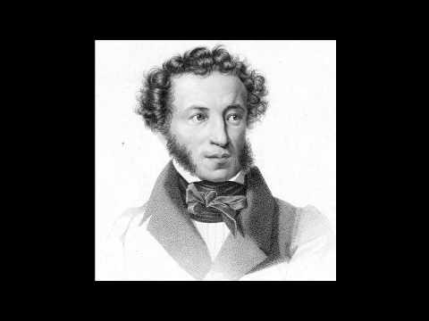 Александр Сергеевич Пушкин - Воспоминания в Царском Селе