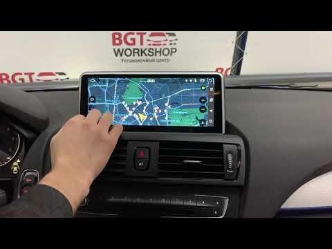 BMW 1, 2 Ser F20,22 - большой монитор + доп мультимедиа ч.1