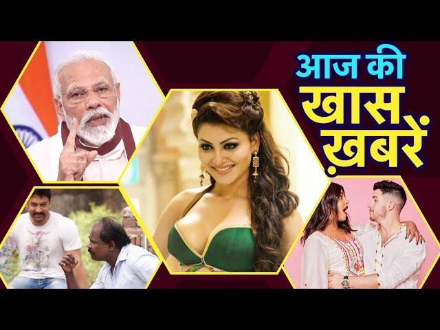PM Narendra Modi को लेकर Anurag Kashyap का ट्वीट हुआ वायरल, Urvashi Rautela ने किया करोड़ों का दान