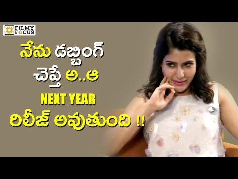 Samantha Funny Answer on Own Dubbing for A Aa Movie - Filmyfocus