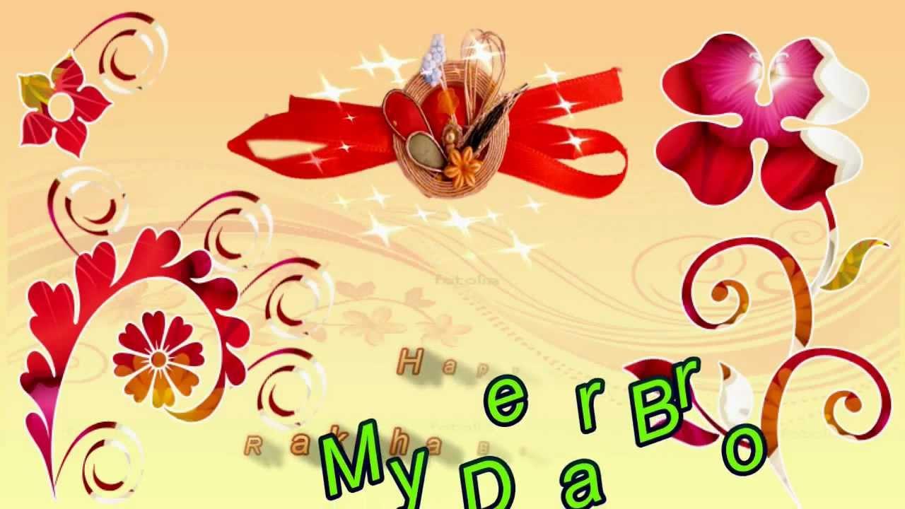 Best rakhi greetings cards my dear bro my best wishes always best rakhi greetings cards my dear bro my best wishes always with you kristyandbryce Choice Image