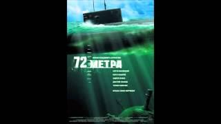 72 Метра - Печаль расставания (The Griff Of Parting).mp4