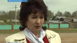 ТРЕЗВОЕ СЕЛО Краснокамский район