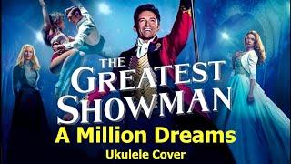 A Million Dreams - The Greatest Showman Ukulele 위대한쇼맨 OST 우쿨렐레 연주