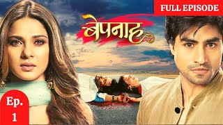 Bepannah | बेपनाह | Episode 1 | Tragedy Strikes Zoya And Aditya | Colors Rishtey