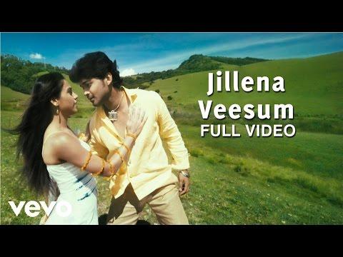 Thiru Thiru Thuru Thuru - Jillena Veesum Video | Manisarma