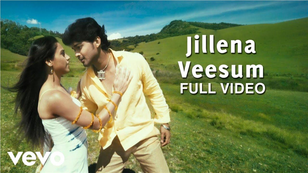 Download Thiru Thiru Thuru Thuru - Jillena Veesum Video   Manisarma