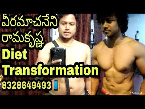 Veeramachaneni RamaKrishna's Diet Transformation