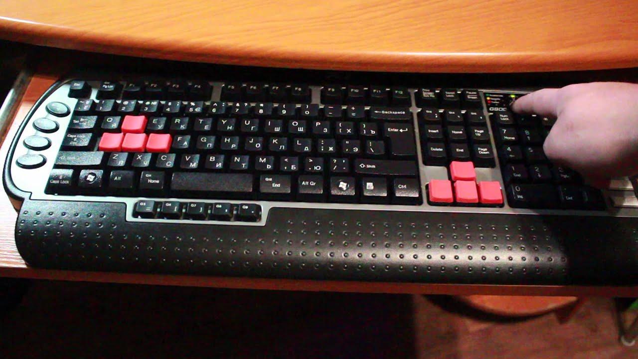 Скачать программу для клавиатуры x7 g800