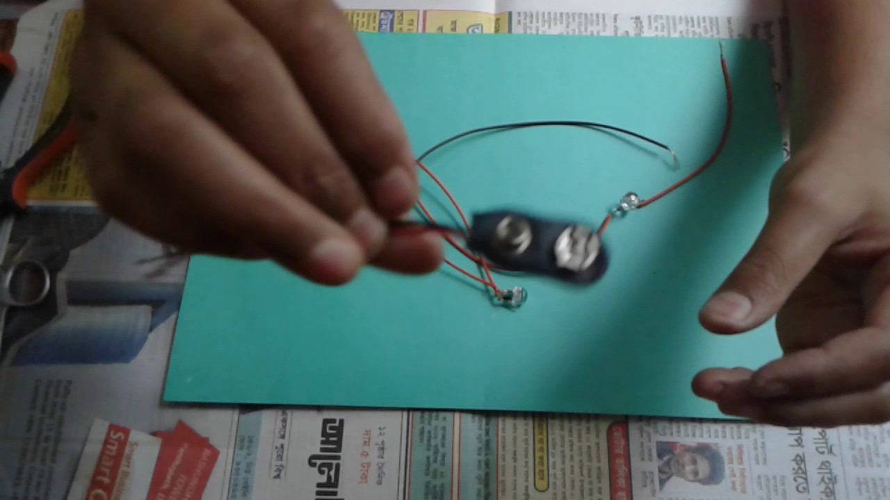How To Make Electric Circuit By Using Light Switch And