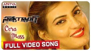 Oora Mass Full Song   Satya Gang Movie Songs   Sathvik Eshwar, Prathyush   Prabhas