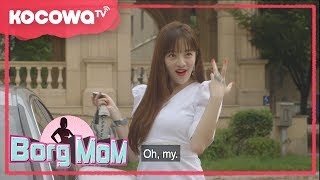 [Borg Mom] Ep 1_Real housewives of Gangnam