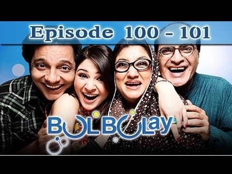 Bulbulay Ep 100 - 101 ARY Digital Drama thumbnail