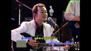 "Myanmar song, ""My jasmine"" by Ba Nyar Hun"