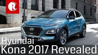 Hyundai Kona 2017 compact SUV revealed