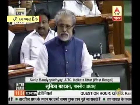 Sudip Bandyopadhyay questions late running of train in parliament, rail minister claims la