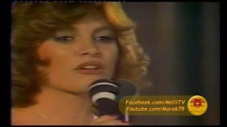 Ajda Pekkan - Tanrı Misafiri (Canlı Performans) 1977.mp3