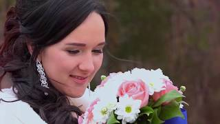 Свадебный видеоклип 28 04 17