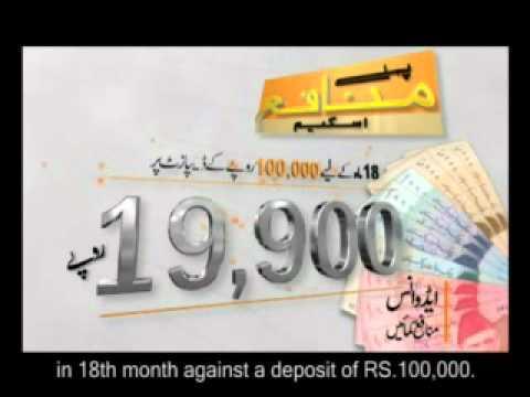 The Bank of Punjab: Pehla Munafa Scheme