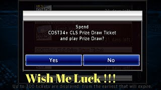 PES COLLECTION Prize Draw - CLS and NDS draw from Tower and Stamp Event #42
