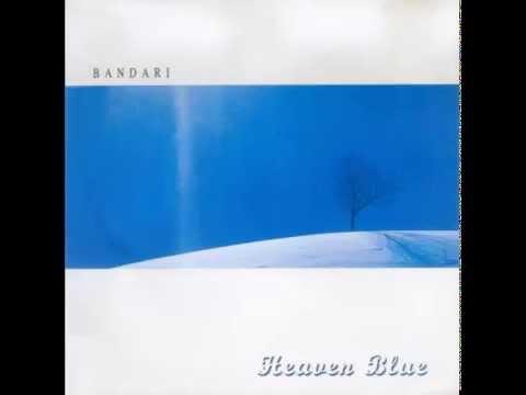 Bandari - Heaven Blue (1998) - 13. Machu Picchu