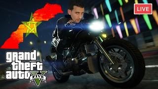 بث مباشراشتركة في مسابقة marocwebawards + نلعب حرامي السيارات 5   Grand Theft Auto V PC