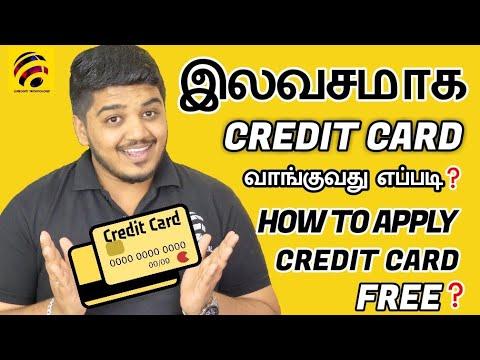 இலவசமாக Credit Card வாங்குவது எப்படி? How to Apply Credit card? Unnati Card - Wisdom Technical