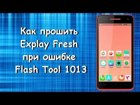 Как на Explay Fresh сделать скриншот? - FAQ для Фреш 53