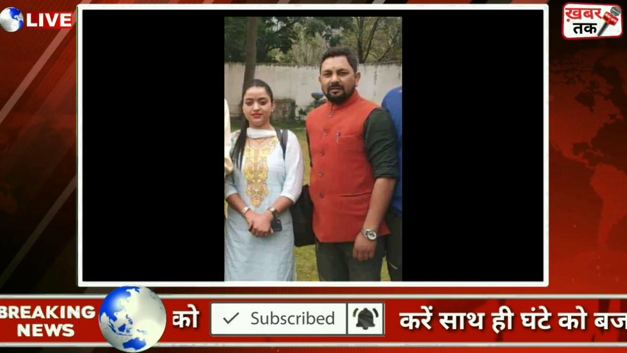 Download Bjp Leaders Reena Thakur Viral Video And Audio    Reena Thakur And Upen Pandit Wife Call Recording