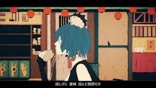 Konna Koto Soudou / ZUTOMAYO Video