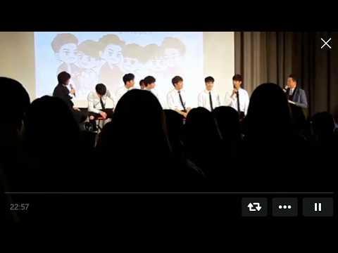 12.9【OnlyTEe】Taiwan FM 2