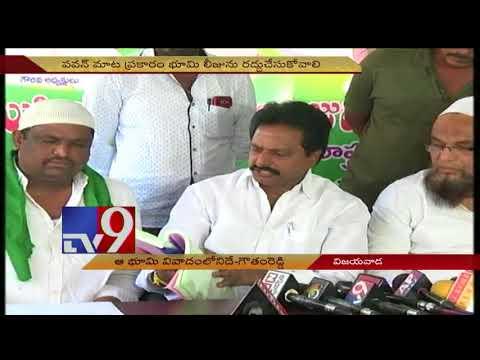 Goutham Reddy on Pawan Kalyan's Janasena Party office land controversy - TV9