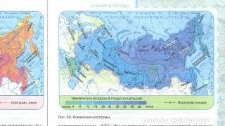 ОГЭ по Географии 4