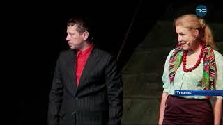 «Калина красная» от театра Надежды Бабкиной