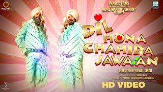 Dil Hona Chahida Jawaan (Title Track) - Manak -E | Jaswinder B & Shivender M | Punjabi Song 2021