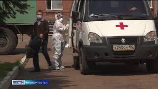 В школах трёх районов республики зафиксирован коронавирус