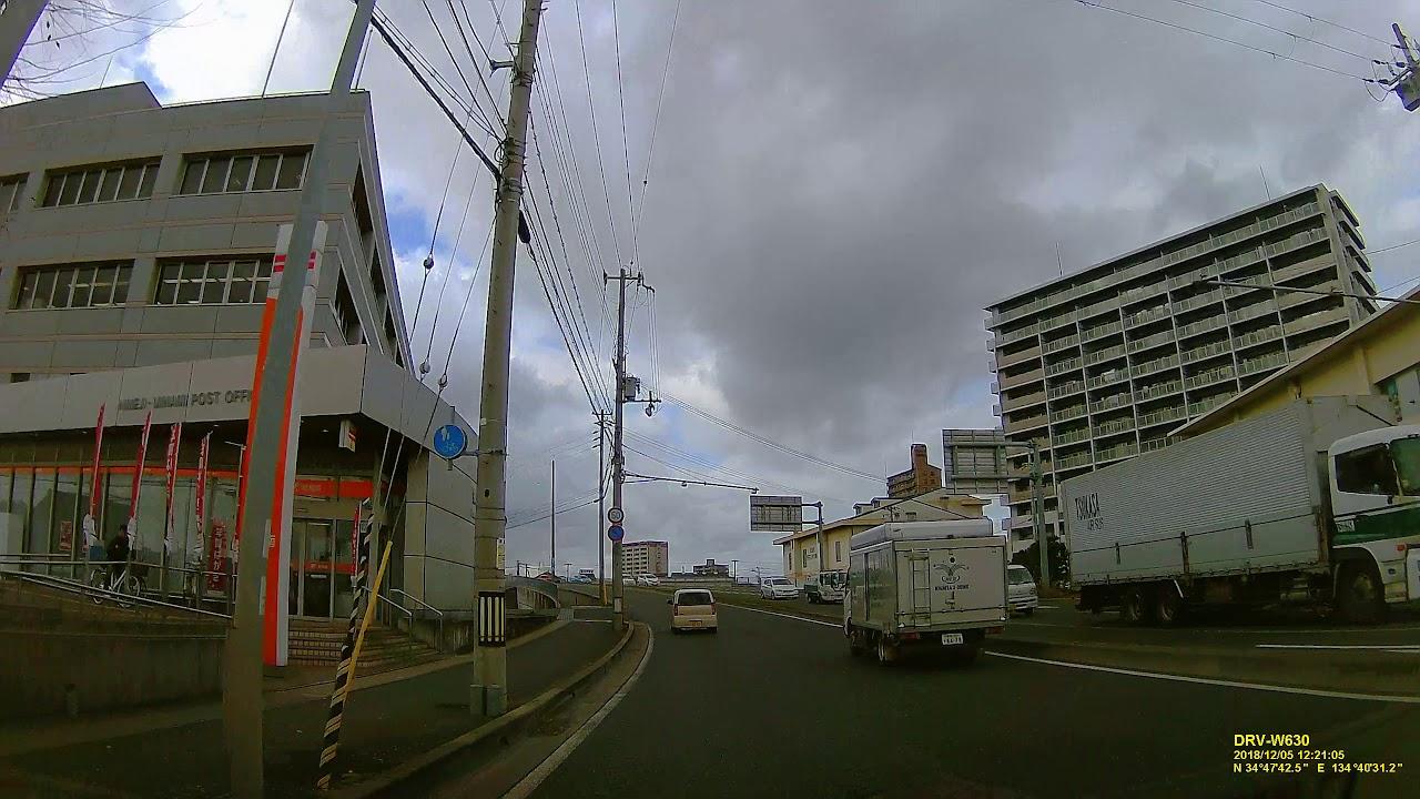 姫路市をドライブしました、姫路...